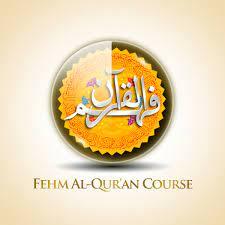 Fehm al-Quran Course